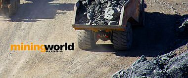RCT at MiningWorld 2016, Moscow, Russia