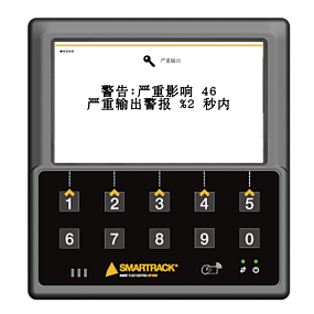 SMT_OperatorDisplay_Design_April19_B_CHINESE-285x285