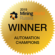 2017 Mining World Russia Automation Champions
